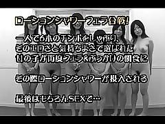 Japanese 6 Unsubtle BJ added to Bukkake Combo unite (Uncensored)